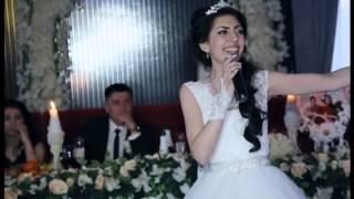 Скачать Посвящение родителям Армянская свадьба