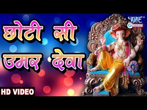 gujarati-garba-2018---ચોટી-સી-ઉમર-દેવ---choti-si-umaar-deva-|-bharat-singh-tomar-|
