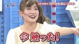 3月10日(2015年)放送のバラエティー番組「さまぁ~ずのご自慢列島ジマ...