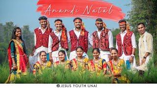 Aanandi Natal - આનંદી નાતાલ (ગામીત ગીત)