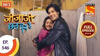 Jijaji Chhat Per Hai - Ep 546 - Full Episode - 13th February 2020