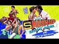Smashup #110 Navratri Special Dj Dalal Nagada Sang Dhol Lahu mp3 song Thumb