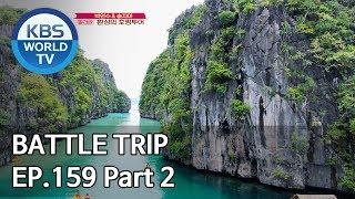 Battle Trip | 배틀트립 EP159 Trip to Palawan, Philippines Part. 2 [ENG/THA/CHN/2019.10.20]