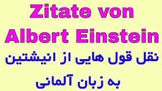 Deutschlernengoethe Zertifikatb2a1a2b1b2c1c2