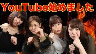 クソつまんねえRaMuのチャンネルhttps://www.youtube.com/channel/UCEdi...