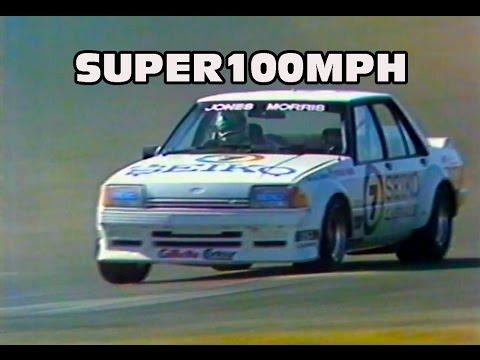1982 Oran Park (AEC) Endurance Championship R1 (Super100mph)