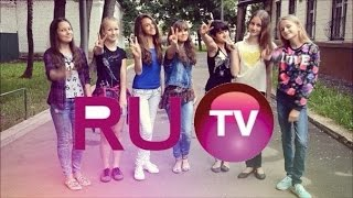 Премьера! Гимн Телеканала RU TV