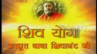 Shiv Yog | Avdhoot Baba | Episode 15