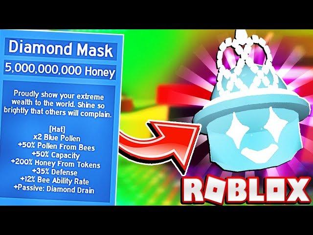Roblox Bee Swarm Simulator Diamond Mask Rxgatecf Redeem Robux - roblox granny masks