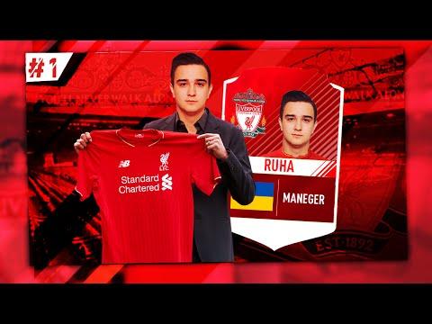 FIFA 17 - КАРЬЕРА #1