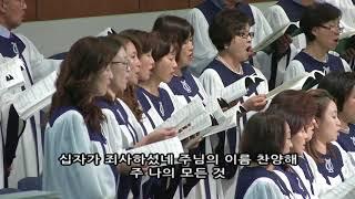 필그림 교회 아가페 성가대. 약할때 강함주시네 08.20.2017