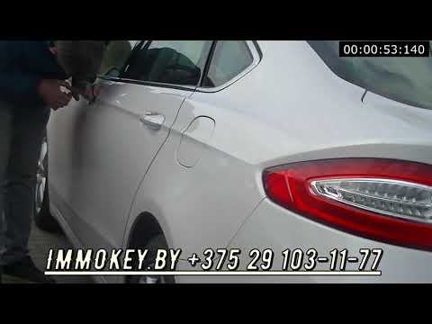 Вскрытие двери Ford Fusion