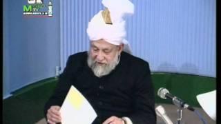 Urdu Darsul Quran 22nd February 1994 - Surah Aale-Imraan verses 157-160 - Islam Ahmadiyya