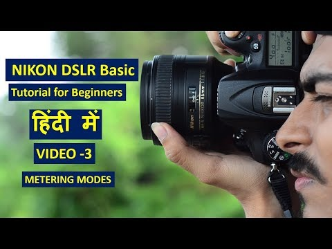 Basic Photography Tutorials for Beginners in Hindi | Metering Modes | Nikon DSLR Tutorial | thumbnail