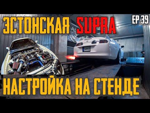 Supra Targa LHD 2JZGTE HKS Twin Turbo - Настраиваем!