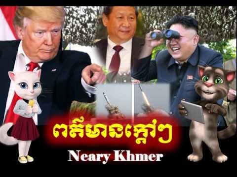 VOA Radio Cambodia Hot News Today , Khmer News Today , MOrning 13 04 2017 , Neary Khmer