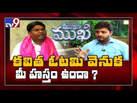 Swamy Devotees Comments On Vallabhaneni Vamsi Abusive Language   Ayyappa Devotees About MLA Vamsi from YouTube · Duration:  4 minutes 42 seconds