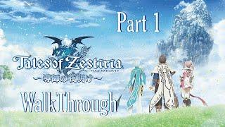 Tales of Zestiria Walkthrough Part 1  - Japanese Audio, No Commentary