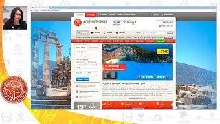 Официальный сайт «Музенидис Трэвел» | Вебинар по Греции | Mouzenidis Travel(, 2014-04-12T06:44:43.000Z)