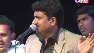 Chod do gulami yaro - Rahul Anvikar (AWAAZ INDI...