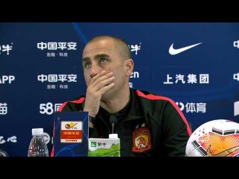 [CSL] 20201112 Fabio Cannavaro post-match press conference Guangzhou Evergrande vs Jiangsu Suning