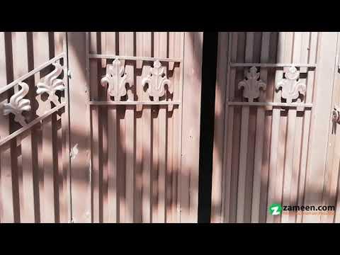 17 MARLA DOUBLE STOREY HOUSE FOR SALE IN GULBAHAR PESHAWAR