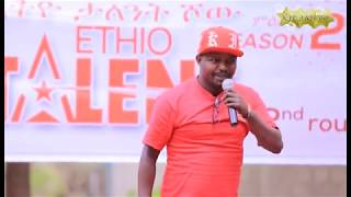 Ambassel Music With Ebc - [ አስቂኝ ምርጥ ኮሜዲ ] ( ይመልከቱ ) Comedy. Ethio Talent show - Ethiopian A.A. 2019