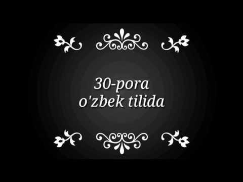 Quroni Karim manolari õzbek tilida 30-pora