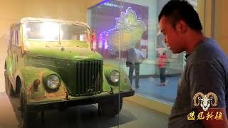 【胖纸哥】胖纸哥在新疆石河子军垦博物馆 体会兵团三大功四大作