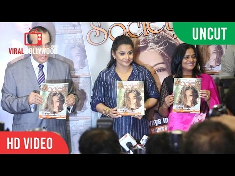UNCUT - Society magazine Launch | Vidya Balan