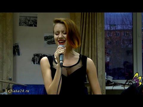 Мастер-класс Натальи Трусильниковой  (Абакан)Джазовые стандарты
