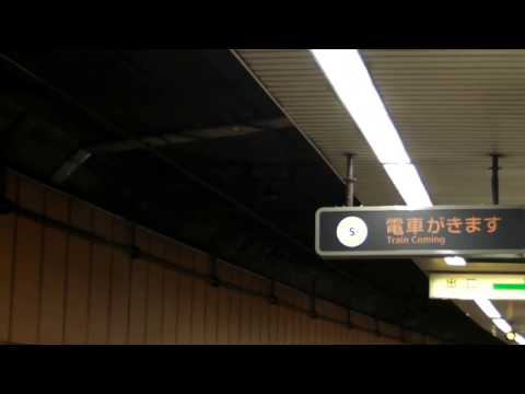 Using the Toei Subway in Tokyo Part 2
