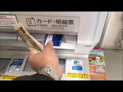 Sử dụng thẻ SBI (ベトナム実習生向けSBI送金カード使用方)