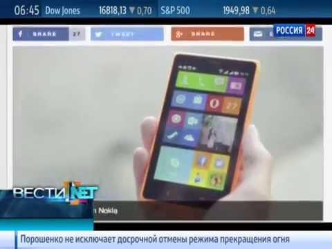 Вести.net: преимущества Nokia X2 и экосистема Nest