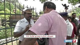 TN police seize 2000 licenses for infringing helmet rule | Tam…