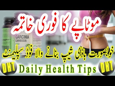 Remove fat stomach without surgery