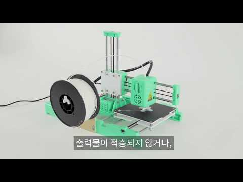 [손도리닷컴] 교육용 3D프린터 피코 레벨링 방법