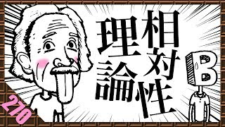6thシーズン再生リスト↓ https://goo.gl/E6j48F ↓5thシーズン再生リスト...