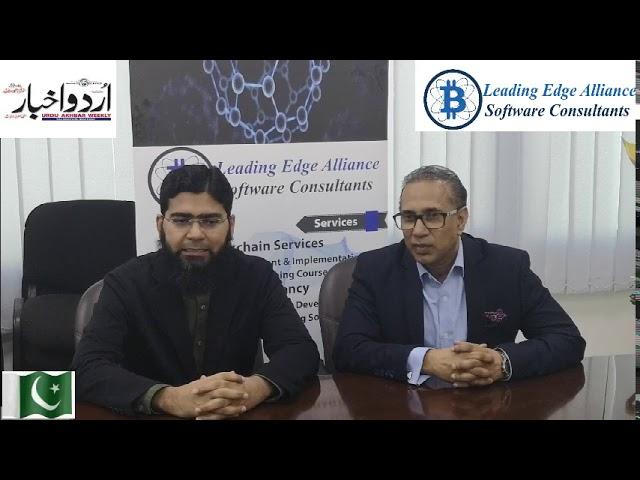 Interview With URDU AKHBAR