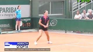 Новости спорта (27.05.16)