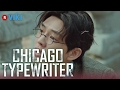 Chicago Typewriter - EP 2 | Space & Time Collapse - Im Soo Jung & Yoo Ah In [Eng Sub]