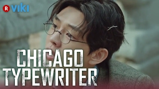 Video Chicago Typewriter - EP 2 | Space & Time Collapse - Im Soo Jung & Yoo Ah In [Eng Sub] download MP3, 3GP, MP4, WEBM, AVI, FLV April 2018