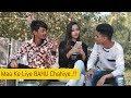 SRK As a BEWDA Uncut | SRK Uncut