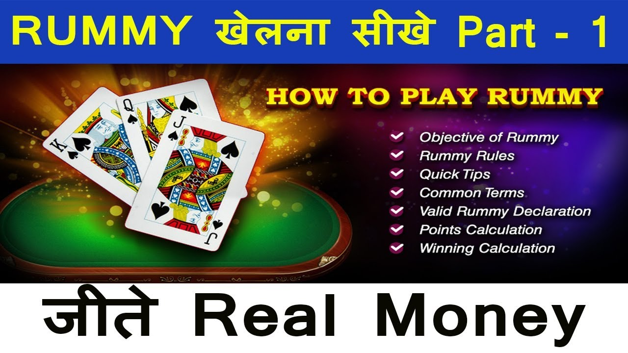 How to play poker for beginners in hindi darafeev poker tables
