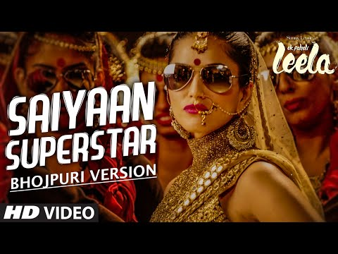 'Saiyaan Superstar Bhojpuri Version' VIDEO Song | Sunny Leone | Khushbu Jain | Ek Paheli Leela