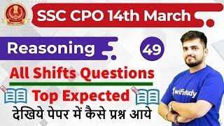 8:00 PM - SSC CGL/CPO 2018 | Reasoning by Deepak Sir | Exam Asked & Most Expected Questions
