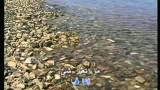 Wael Kfoury Sa2alouni Sa2alouni Karaoke