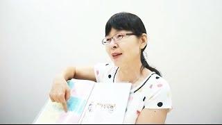 福井県の小学校の先生、岩堀 美雪 先生が学校の現場で13年間実践されて...