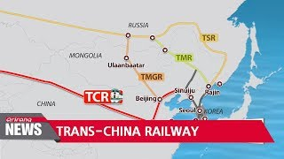 New trans-China freight railway opens, directly linking S. Korea and Europe