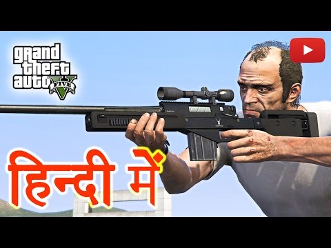 GTA 5 - Mission The Wrap Up